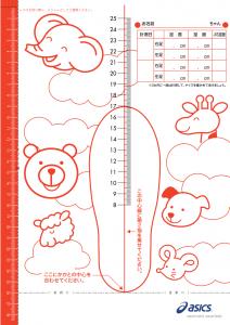 suku_scale.pdf